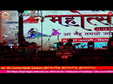 Xxx Mp4 Bollywood Night At Gorakhpur Mahotsav 2018 3gp Sex