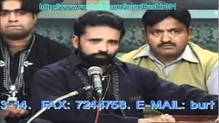 Ye/Yeh Sila Mila Hai Mujhko Teri Dosti Ke Peechy (Mratib Ali) Original-Live Video Full Sad Song