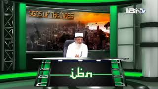 Signs Of The Times Part 22 By Sheikh Imran Hosein