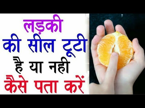 Xxx Mp4 Health Home Remedies How To Improve Health And Avoid Medicine 3gp Sex