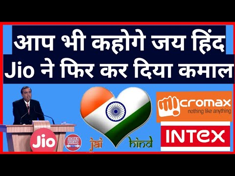 Jio in talks with Intex, Micromax for JioPhone