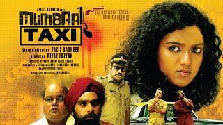 Tamil New Movies 2016 Full Movie HD | Mumbai Taxi | 2016 Tamil Movies|  With Subtitle