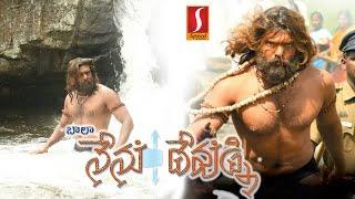 Nenu Devudni |  Latest Telugu Full Movie | Telugu Movies | Telugu Dubbed Movies 2016 New Release