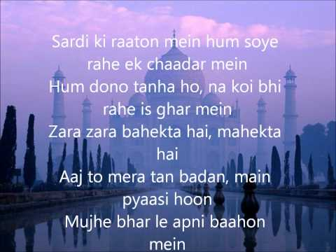 Zara Zara Lyrics