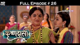 Krishnadasi - 2nd March 2016 - कृष्णदासी - Full Episode (HD)