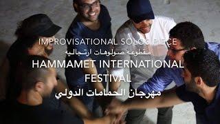 abdulrahman mohammed-Improvisational solos piece/عبدالرحمن محمد-صولوهات ارتجاليه