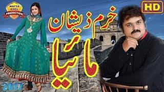 Khuram Zeeshan - Mahiya - Latest Punjabi And Saraiki Song 2017 #Wattakhel Production