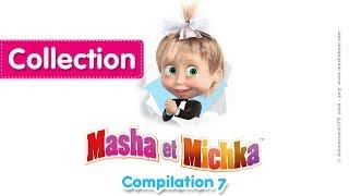 Masha et Michka - Сompilation 7 (20 minutes)💥 Dessins animés en Français 2017!