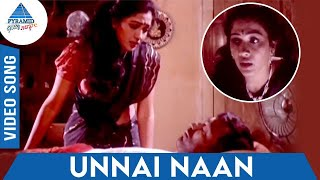Guna Tamil Movie Songs HD | Unnai Naan Video Song | Kamal Haasan | Ilayaraja | Pyramid Glitz Music