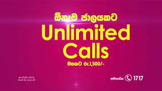 Master Unlimited - Unlimited Calls to Any Network Across the Nation - Sinhala TVC