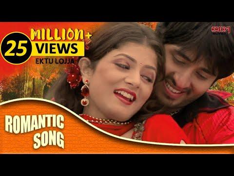 Xxx Mp4 Ektu Lojja Chokh E I Bhalobasa Bhalobasa Romantic Song Eskay Movies 3gp Sex