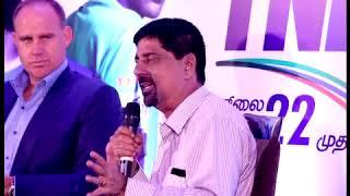 Tamil Nadu Premiere League Press Meet