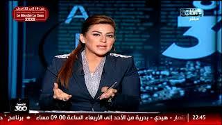 دينا عبدالكريم بعد موصلة فجر السعيد هجومها على نجلاء فتحي: كشفت عن نواياها