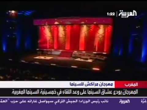 جوائز مهرجان مراكش السينمائي