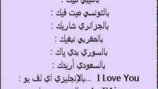 كلمات حب مضحكة