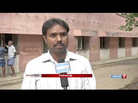 Real face of Government Siddha Medical College in Tirunelveli   Tamil Nadu   News7 Tamil