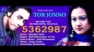 Tor Jonno by Rafi Mohammad & Tori Sakar | Bangla New Audio Song 2016 HD