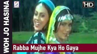 Rabba Mujhe Kya Ho Gaya - Lata Mangeshkar - Woh Jo Hasina - Mithun Chakraborty