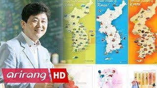 [Heart to Heart] Ep.80 - Voluntary Agency Network of Korea, Park Gi-tae of VANK