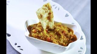 طرز تهیه یتیمچه بسیار خوشمزه به روش سنتی | Yatimcheh (Persian Aubergine/Tomato Vegan Dish - Eng Subs
