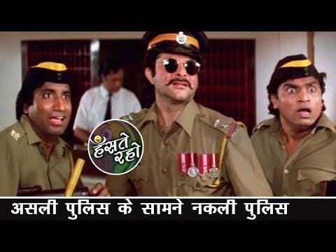 Xxx Mp4 असली और नकली पुलिस की टक्कर जॉनी लीवर अनिल कपूर राजू श्रीवास्तव Hindi Comedy Video 3gp Sex