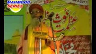 JASHNEY AZMATEY GHOUSE AZAM Radhiallahu Taala Anhu  Bayan   By Al Haaj Allama Syed Muhammad Hashmi M
