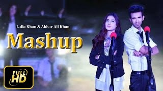 Pashto & Urdu New Songs 2017 Laila Khan & Akbar Ali Khan Mashup Songs 2017
