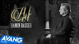 Aref - Hamin Basseh OFFICIAL VIDEO