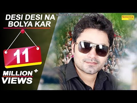 Desi Desi Na Bolya Kar || Vicky Kajla, Raju Punjabi, MD & KD || Latest Hit Haryanvi Song