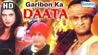 Garibon Ka Daata (HD) (2002) - Satnam Kaur - Amit Pachori - Best Bollywood Movie