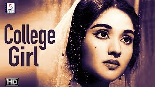 College Girl - Shammi Kapoor, Vyjayanthimala - B&W - HD
