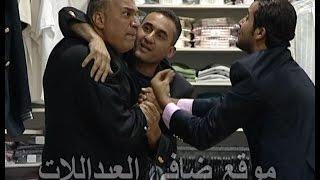 مشاجره عنيفه داخل محل لبيع البدلات بالكاميرا الخفيه مع المستفز الاول الفنان  ضافي العبداللات