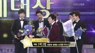 1N2D team members Win Daesang 2011 KBS Entertainment Awards