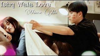 #chinesedrama #chinesehindimix     Most cutest love story HD // Ishq wala love song ❤ ( Korean mix )