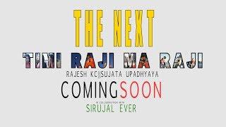 The Next || Rajesh KC || Sujata Upadhyaya || Timi Raji Ma Raji - Teaser