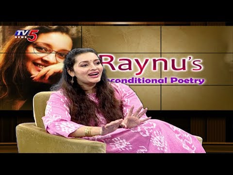 Xxx Mp4 Renu Desai Exclusive Interview On 39 Raynu 39 S Unconditional Poetry 39 Book TV5 3gp Sex