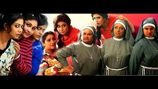 കർത്താവേ ഇത് ആണോ നല്ല  കുടുംബത്തിൽ  പിറന്ന പെൺകുട്ടികൾ # Malayalam Comedy Scenes # Malayalam Comedy