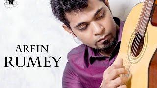 Prithibir Ek Pase Maa ke rekhe | Arfin Rumey | Bangla HD Song