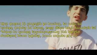 Vram / ARo - Arjani ches (Lyrics)
