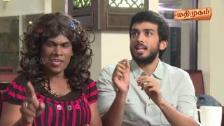 Jayaram Kalidas On Madhimugam Part 02