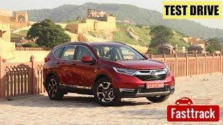 Honda CRV  | Test Drive Review | Manorama Online