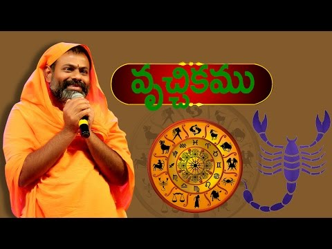 Xxx Mp4 వృచ్చిక రాశి 2017 Vrischika Rashi Ugadi Panchanga Patanam 2017 Swami Paripoornananda 3gp Sex