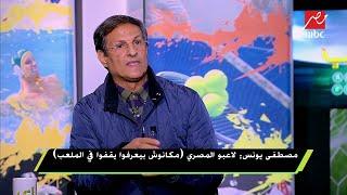 #اللعيب   مصطفي يونس : حسام حسن أضاع 11 نقطة في أول 7 مباريات مع المصري