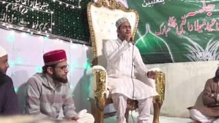 Akhri umr mein kya ronakhe duniya By Imran Baghdadi