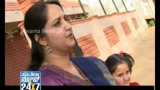 Suvarna News Out of Focus Hema Panchamukhi 2/3