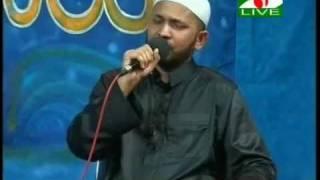 Naat-e Rasool SAW by Mujahid Bulbul