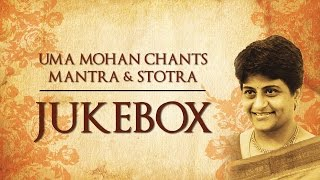 Uma+Mohan+Chants%2C+Mantra+%26+Stotra+%7C+Devotional+%7C+Jukebox++%7C+Times+Music
