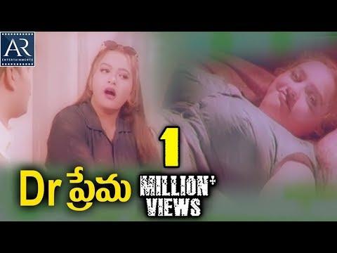 Xxx Mp4 Dr Prema Telugu Full Movie Reshma Sharmila AR Entertainments 3gp Sex