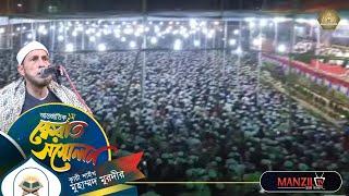 quran conference ..... International Quran Telawat Conference shaykh ahmad basyouni