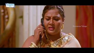 Ammayila Tirugubatu Telugu Full Movie HD | Don | Sanjay | Kamalika | Andharangam | Part 5